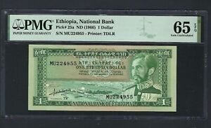 Ethiopia One Dollar ND(1966) P25a Uncirculated Grade 65