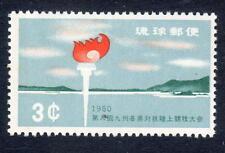 Sc# 72  Ryukyu unused Touch and Nago Bay 1960