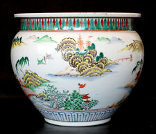 Vintage CHINESE Porcelain China HAND-PAINTED ENAMEL JARDINIERE / SIGNED & MARKED