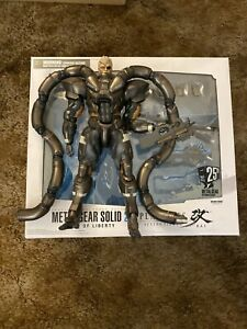 Play Arts Kai Metal Gear Solid 2 SOLIDUS SNAKE Action Figure Complete MGS2