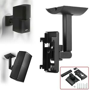 Ceiling Wall Speakers Mount Brackets Home Theater Universal for Bose UB20 Series