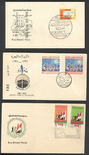Iraq Irak 1970-1971, Nice First Day Cover Lot of 3, FDC 562