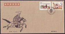 China 1995-13 Posts in Ancient China --- 2v Stamps on Silk FDC 丝绸首日封