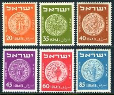 Israel 56-61, MNH. Various Coins, 1952