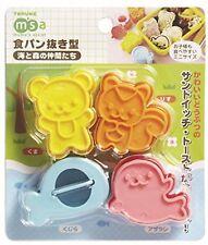 Torone Bread Cutting Mold Making Kit Cute Animals Decoration Bento Lunch Box F/S