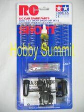 Tamiya  R/C  CVA  SHORT SHOCK UNIT Set II  1/10 1/12 Off Road Buggy 4WD  # 50520