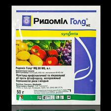 Fertilizer Fungicide Ridomil Gold, 50g.