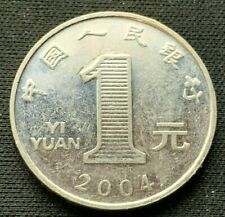 2004 China 1 Yuan Coin Uncirculated   nickel plated steel   #K878