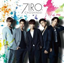 CHOSHINSEI-7IRO (TYPE-A VER.)-JAPAN CD+DVD Ltd/Ed J50