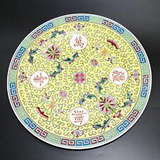 """CHINESE MUN SHOU ROSE LONGEVITY YELLOW 10"""" DINNER PLATE CALLIGRAPHY & TEXTURED"""