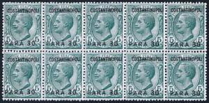 Italy / TURKEY/CONSTANTINOPLE 1923 KING O/PRINT blk of 10 SC#14 MNH CV$80.00