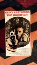 The Gauntlet vhs
