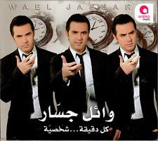 Wael Jassar: Kol Daqiqa Shakhsiya, Risalet Hob Marmiya, Khaleeni Zekra Arabic CD