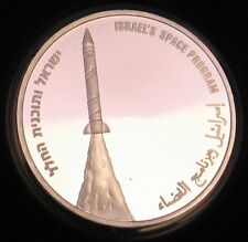 2003 ISRAEL 55th ANNIVERSARY SPACE EXPLORATION PROOF COIN 28.8g SILVER