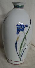 "Japanese Royal Warrant FUKAGAWA 深川 Flower Vase ARITA  10 1/2"" H 5 1/2"" W"