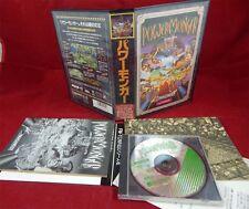 FM Towns: Powermonger-Electronic Arts 1992