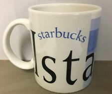 Istanbul Starbucks Mug 2002 City Mug Series Collector Coffee 16oz Turkey England