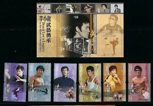 China Hong Kong 2020 Bruce Lee Stamp set Martial Art  李小龍