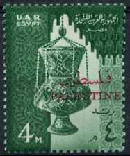 Gaza Palestine 1958 SG#94, 4m Green MNH #D90814