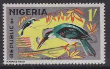 NIGERIA SG180 1966 1/= DEFINITIVE MTD MINT