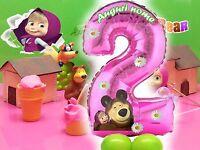 palloncino  masha e orso, kit fai da te,personalizzato,mylar,compleanno