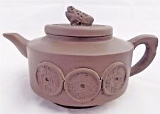 Antique Chinese Zǐshā 紫砂 Purple Sands 乾隆通宝 Qianlong Tong Bao Yixing Teapot