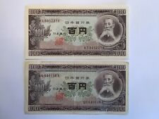 (2) Japan 100 Yen 1953 P90 30# Currency Banknote Lot See R Store For Other Note