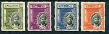 Zanzibar KGVI 1936 Silver Jubilee of Sultan SG323/6 mounted mint