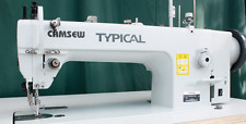 New Extended Arm Walking Foot  Industrial Sewing Machine