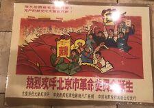 Vintage Original 1960s Communist China Chinese Original Propaganda Poster