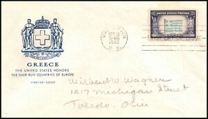 Saturday Night Special - Scott 916 5 Cents Greece House Of Farnum FDC