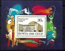 Francobolli a tema animali, in Russia