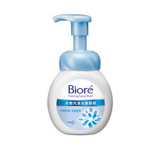 BIORE FOAMING FACIAL WASH DEEP CLEANING MICRON BUBBLE MOUSSE 160ml