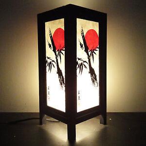 Asian Oriental Japanese Sunset Bedside Floor or Table Lamp Wood Lighting Shades