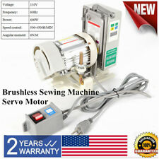 Brushless Servo Motor Unique Tie Bar Design 600W Industrial Sewing Machine Motor