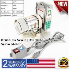 Brushless Servo Motor Unique Tie Bar Design 600w Industrial Sewing Machine Motor