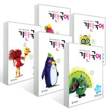 Gitan Korean G set ( 기탄국어 G세트 5권 ) set of 5 books