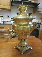 Old Antique Edwardian Brass Samovar Tea Urn  c1900 Engraved by Middle East Maker