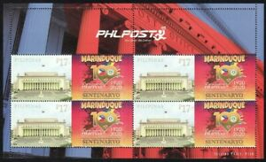 Philippines SK – 2020 Marinduque Province Centenary Personalized MS/4, MNH OG VF