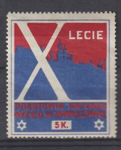 Poster Stamp Poland WWI
