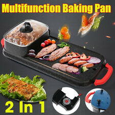 220V Multifunction 2 In 1 Electric Hot Pot Barbecue Pan Grill Baking Non-Smoke