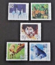 JAPAN USED 2007 PREFECTURE ANIMALS 5 VALUE VF COMPLETE SET SC # Z791 - Z795