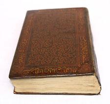 MAGNIFICENT  19C QJAR ARABIC  HAND WRITTEN KORAN BY M.M TABRIZI