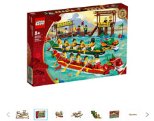 LEGO 80103 Dragon Boat Race Chinese Festival New