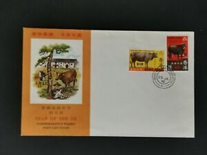 1973 HONGKONG YEAR OF THE OX UNADDRESSED FIRST DAY COVER.