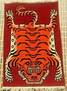Tibetan Tiger rug Small Size 2x3
