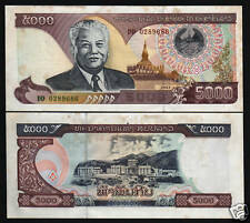 LAOS 5000 KIP P34 2003 *REPLACEMENT* DD TEMPLE CEMENT FACTORY UNC WORLD CURRENCY