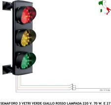 RAMPA SEMAFORO 3 LUCI LAMPADE E27 230 V 70 W VETRO ROSSO GIALLO VERDE PARCHEGGIO