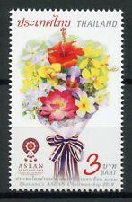 Thailand 2019 MNH ASEAN Chairmanship 1v Set Flora Flowers Nature Stamps