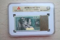 100 Pieces of China the 4th-Set (Year: 1980) Renminbi 2-Jiao-Bills / Banknotes